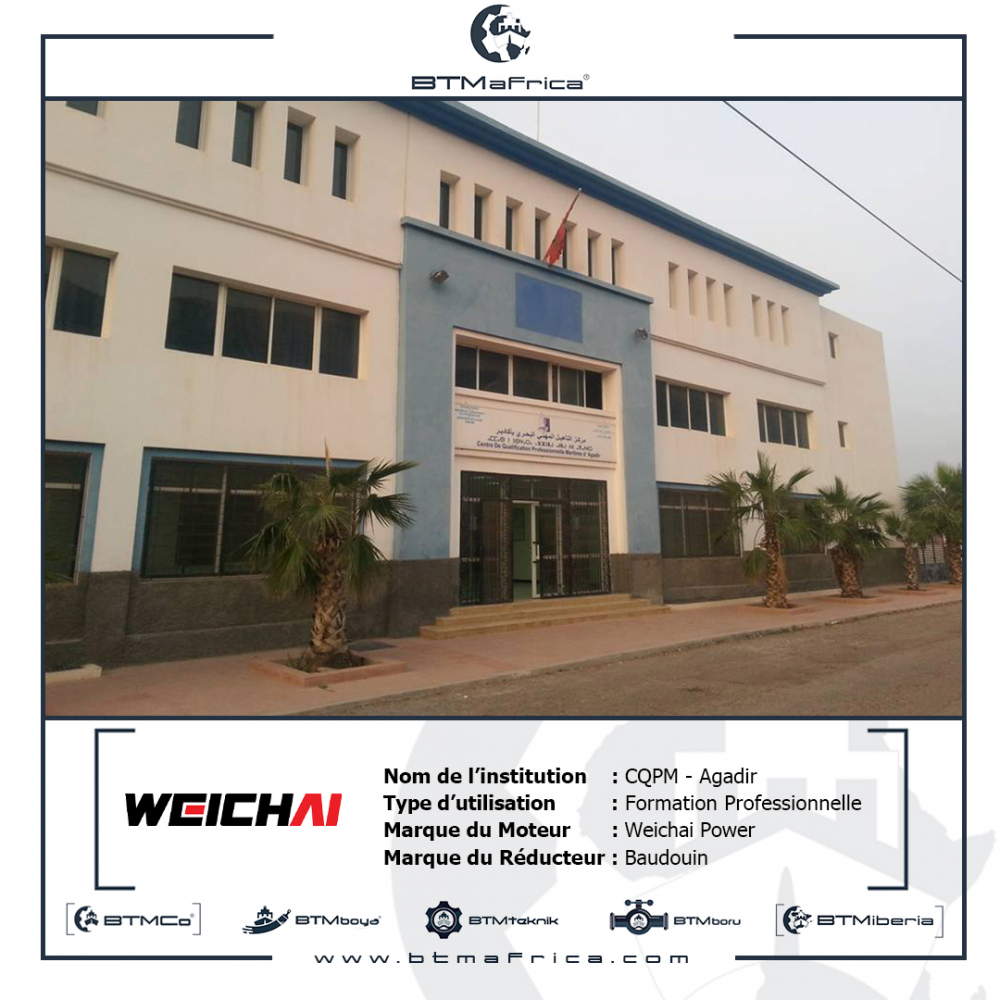 Ecole CQPM de Agadir